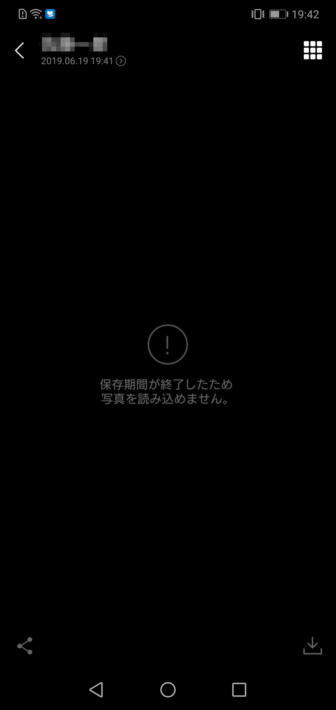 Line ライン で受信した写真 画像 の保存ができない Jcomサポート