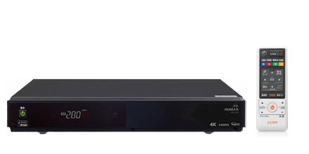 UHD-2500