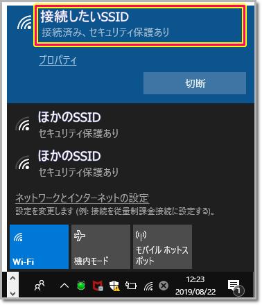 接続 できない pc wifi