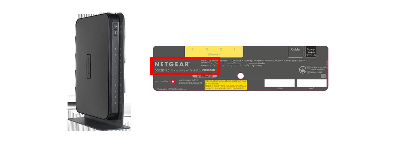 NETGEAR CG3000/CG3200