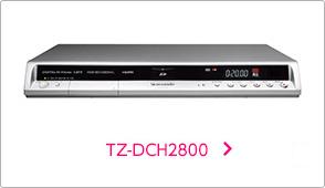パナソニック TZ-DCH2800