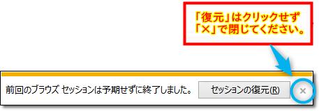 ユーザが追加した画像