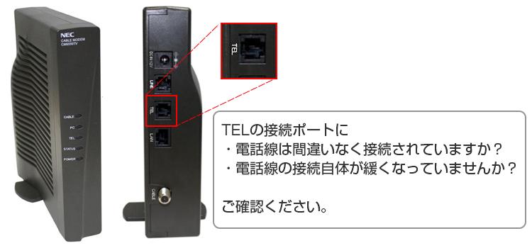 CM6550TV