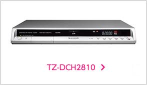 パナソニック TZ-DCH2810