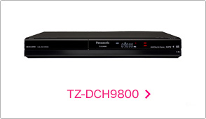 TZ-DCH9800