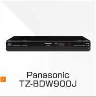 TZ-BDW900J