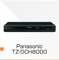 TZ-DCH8000