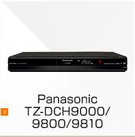 TZ-DCH9000/9800/9810