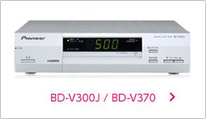 BD-V300J / BD-V370