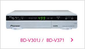 BD-V301J / BD-V371