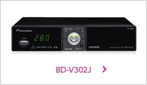 BD-V302J