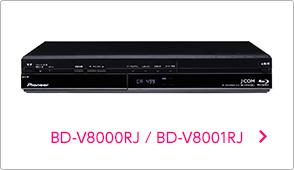 BD-V8000RJ / BD-V8001RJ