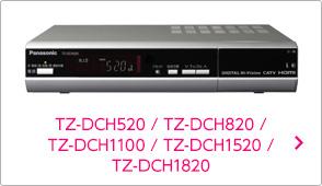 TZ-DCH520 / TZ-DCH820 / TZ-DCH1100 / TZ-DCH1520 / TZ-DCH1820