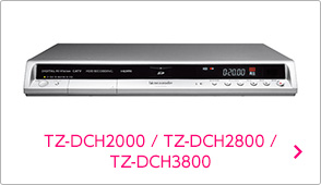 TZ-DCH2000 / TZ-DCH2800 / TZ-DCH3800