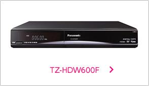 TZ-HDW600F