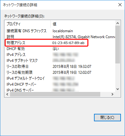 To check MAC address of PC which we want to wirelessly